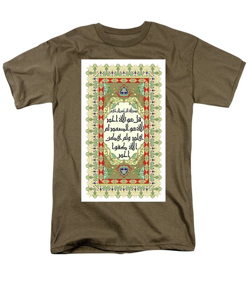 Men's T-Shirt  (Regular Fit) featuring the painting Surah Akhlas 611 3 by Mawra Tahreem