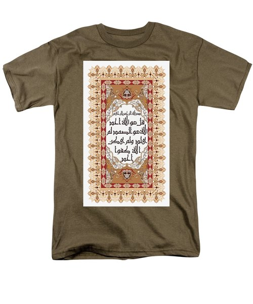 Men's T-Shirt  (Regular Fit) featuring the painting Surah Akhlas 611 4 by Mawra Tahreem