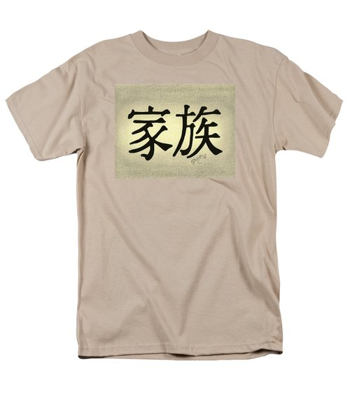 Family Men's T-Shirt  (Regular Fit)