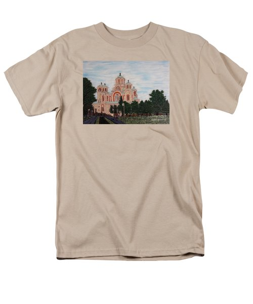 Men's T-Shirt  (Regular Fit) featuring the painting Saint Marko Church  Belgrade  Serbia  by Jasna Gopic