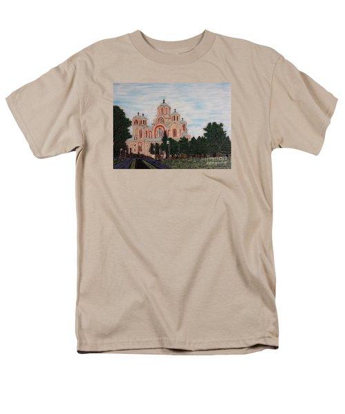 Saint Marko Church  Belgrade  Serbia  Men's T-Shirt  (Regular Fit)