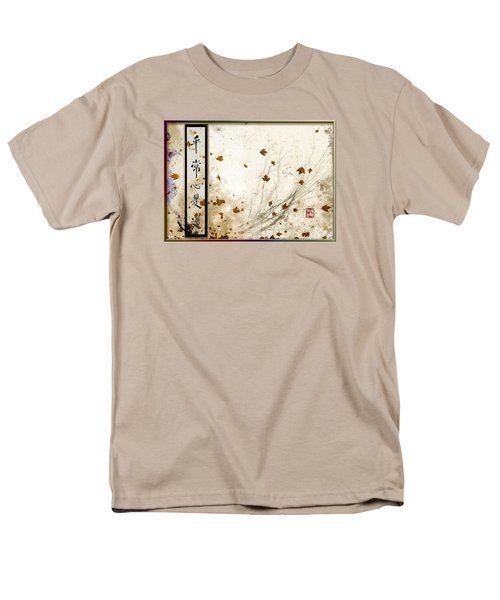Every-day Mind Is The Path Men's T-Shirt  (Regular Fit) by Peter v Quenter