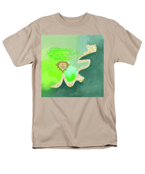 Men's T-Shirt  (Regular Fit) featuring the painting Muhammad II 613 3 by Mawra Tahreem