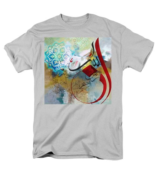 Islamic Calligraphy Men's T-Shirt  (Regular Fit) by Corporate Art Task Force
