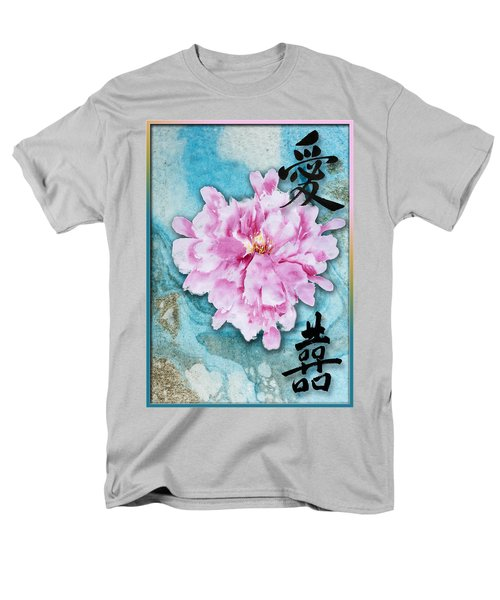 Men's T-Shirt  (Regular Fit) featuring the mixed media Love Double Happiness With Red Peony by Peter v Quenter