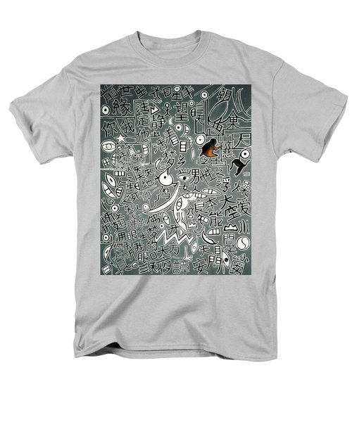 A Bird's Chinese Vision Men's T-Shirt  (Regular Fit) by Fei A
