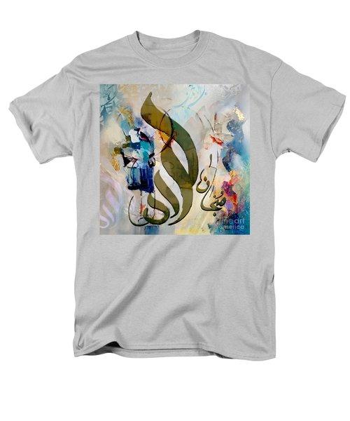 Subhan Allah Men's T-Shirt  (Regular Fit) by Gull G