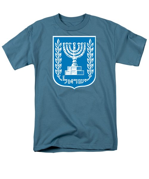 Men's T-Shirt  (Regular Fit) featuring the drawing Israel Coat Of Arms by Movie Poster Prints