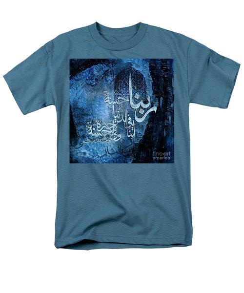 Rabba Na Atena  Men's T-Shirt  (Regular Fit) by Gull G