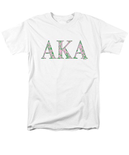 Alpha Kappa Alpha - White Men's T-Shirt  (Regular Fit) by Stephen Younts