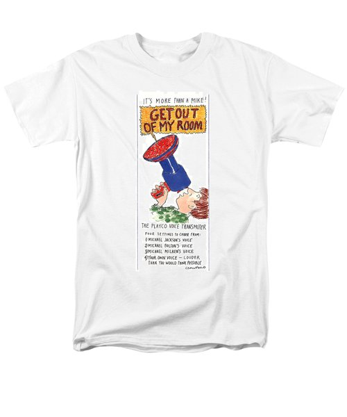 It's More Than A Mike! Men's T-Shirt  (Regular Fit) by Michael Crawford