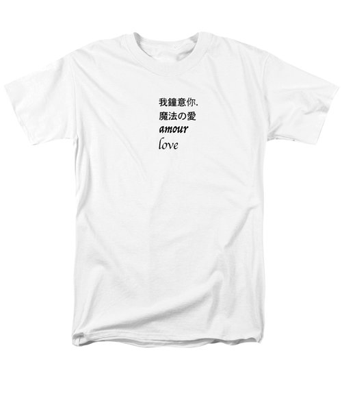 Love Men's T-Shirt  (Regular Fit) by Bill Owen
