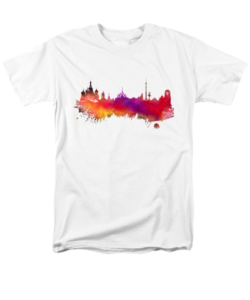 Moscow Skyline Men's T-Shirt  (Regular Fit) by Justyna JBJart