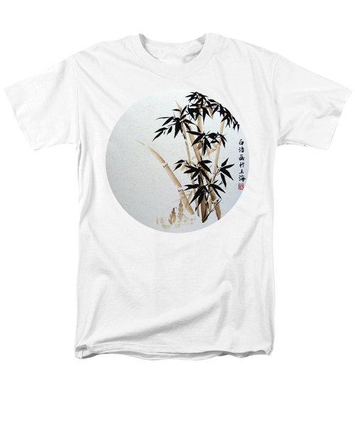 Bamboo - Braun - Round Men's T-Shirt  (Regular Fit) by Birgit Moldenhauer