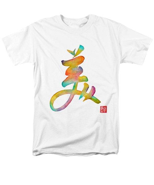 Beautiful Men's T-Shirt  (Regular Fit) by Oiyee At Oystudio