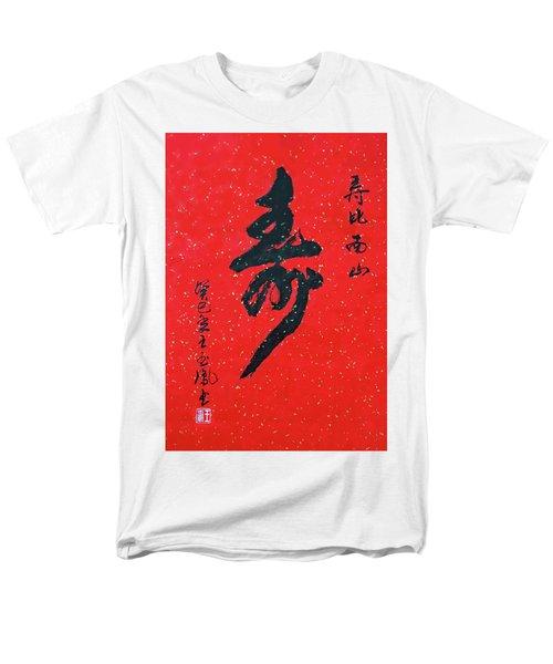 Longevity Men's T-Shirt  (Regular Fit) by Yufeng Wang