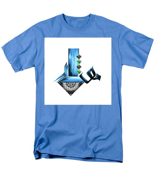 Men's T-Shirt  (Regular Fit) featuring the painting Calligraphy 105 1 by Mawra Tahreem