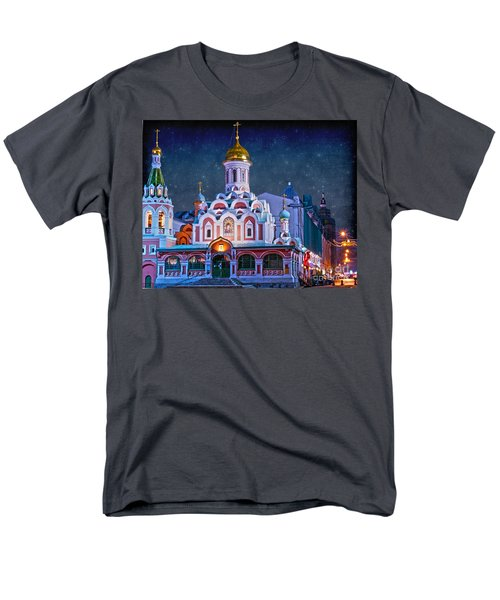 Kazan Cathedral. Red Square. Moscow Russia Men's T-Shirt  (Regular Fit) by Juli Scalzi