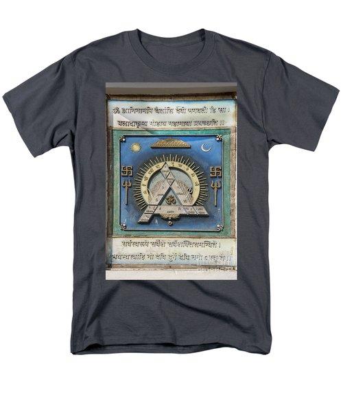 The Hindu Tantra Men's T-Shirt  (Regular Fit) by Kiran Joshi