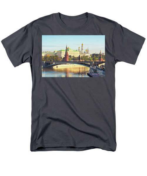 Moscow, Kremlin Men's T-Shirt  (Regular Fit) by Irina Afonskaya