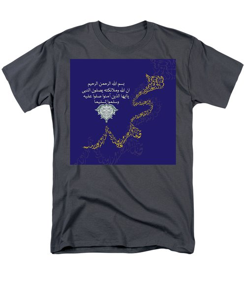 Men's T-Shirt  (Regular Fit) featuring the painting Muhammad I 612 1 by Mawra Tahreem