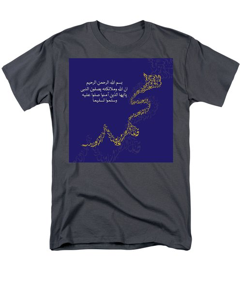 Men's T-Shirt  (Regular Fit) featuring the painting Muhammad I 612 5 by Mawra Tahreem
