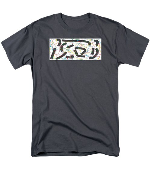 Wish - 11 Men's T-Shirt  (Regular Fit) by Mirfarhad Moghimi