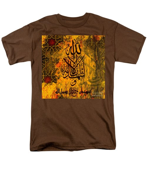 Kalma Men's T-Shirt  (Regular Fit) by Gull G