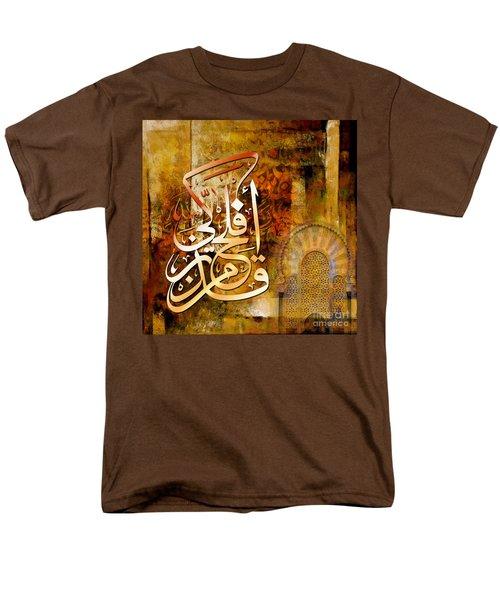 Islamic Calligraphy Men's T-Shirt  (Regular Fit) by Gull G