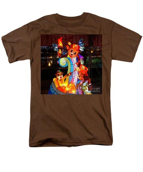 The 2016 Kaohsiung Lantern Festival Men's T-Shirt  (Regular Fit)