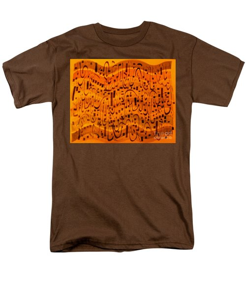 Men's T-Shirt  (Regular Fit) featuring the painting A New Song by Nancy Kane Chapman