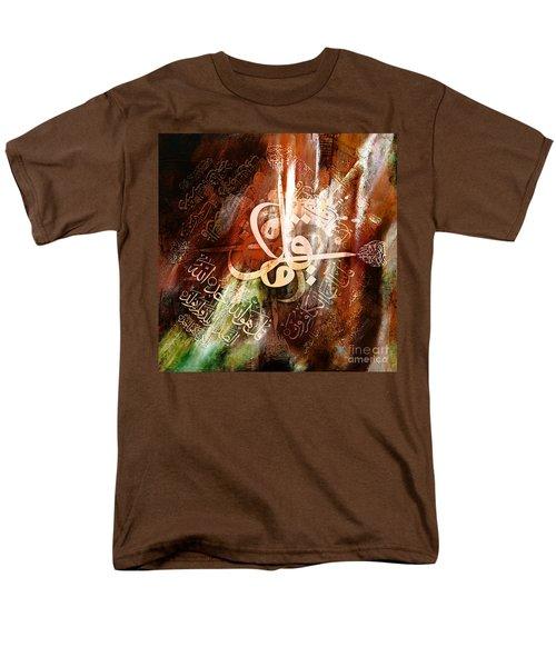 four Qul Men's T-Shirt  (Regular Fit) by Gull G