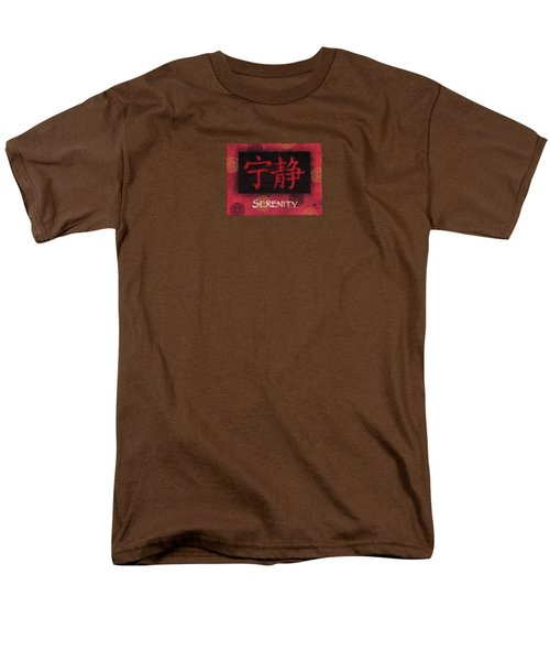 Men's T-Shirt  (Regular Fit) featuring the painting Serenity - Chinese by Hailey E Herrera