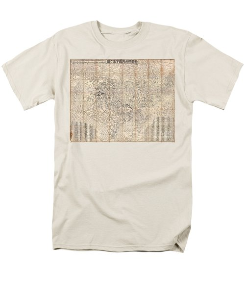 1710 First Japanese Buddhist Map Of The World Showing Europe America And Africa Men's T-Shirt  (Regular Fit) by Paul Fearn