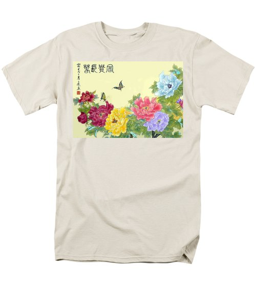 Men's T-Shirt  (Regular Fit) featuring the photograph Auspicious Spring by Yufeng Wang