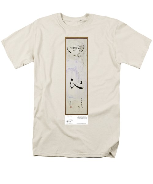 Men's T-Shirt  (Regular Fit) featuring the painting Bashoo's Haiku Old Pond And Frog by Peter v Quenter