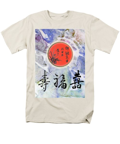 Men's T-Shirt  (Regular Fit) featuring the mixed media Birthday Wishes Doublehappiness Fortune Longevity by Peter v Quenter
