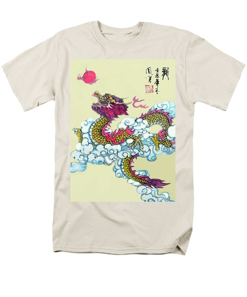 Men's T-Shirt  (Regular Fit) featuring the photograph Dragon by Yufeng Wang
