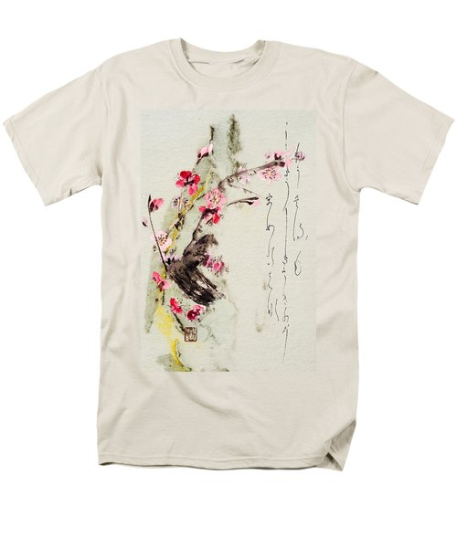 Men's T-Shirt  (Regular Fit) featuring the painting Haiga My Spring Too Is An Ecstasy by Peter v Quenter