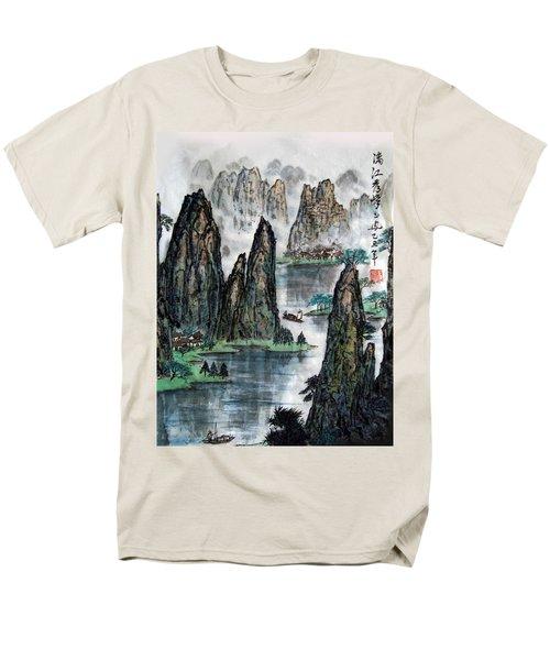 Li River Men's T-Shirt  (Regular Fit) by Yufeng Wang