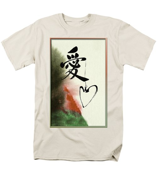 Love Brush Calligraphy With Heart Men's T-Shirt  (Regular Fit) by Peter v Quenter