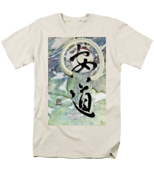 Peaceful Path With Enso Men's T-Shirt  (Regular Fit) by Peter v Quenter