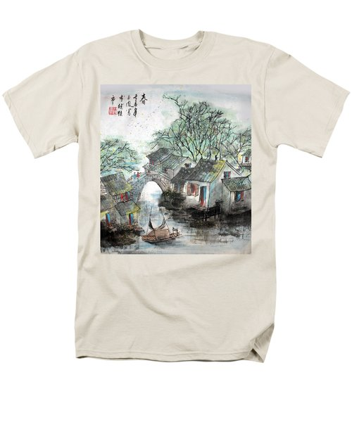 Men's T-Shirt  (Regular Fit) featuring the photograph Spring In Watertown by Yufeng Wang