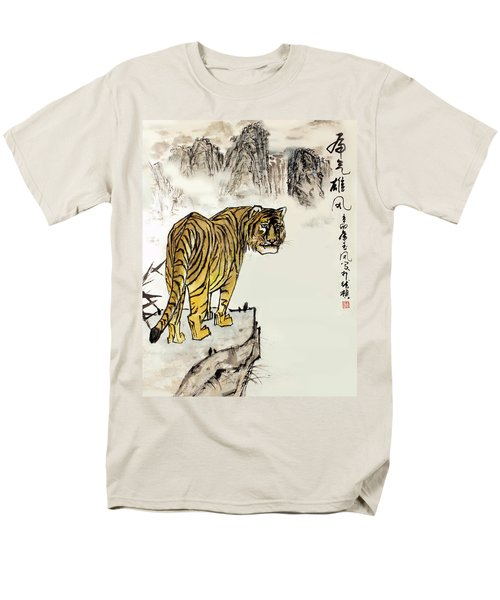 Men's T-Shirt  (Regular Fit) featuring the painting Tiger by Yufeng Wang