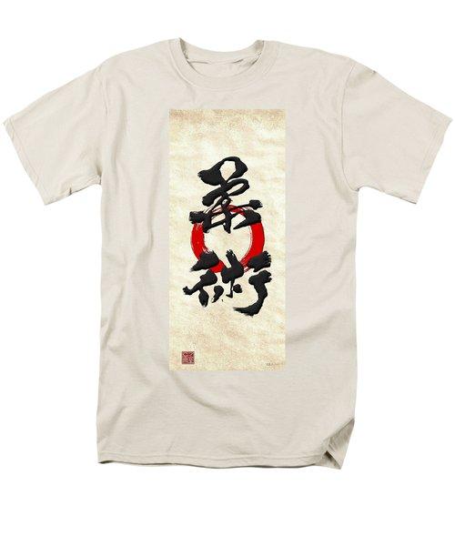 Japanese Kanji Calligraphy - Jujutsu Men's T-Shirt  (Regular Fit) by Serge Averbukh