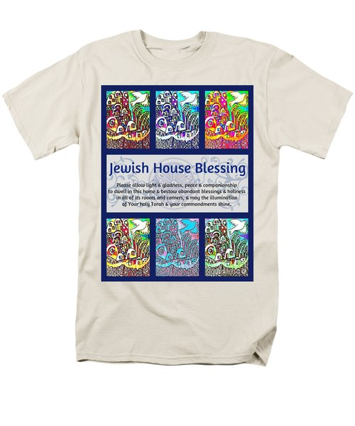 Jewish House Blessing City Of Jerusalem Men's T-Shirt  (Regular Fit) by Sandra Silberzweig