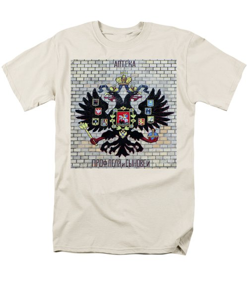 Men's T-Shirt  (Regular Fit) featuring the pyrography Yury Bashkin Symbol by Yury Bashkin