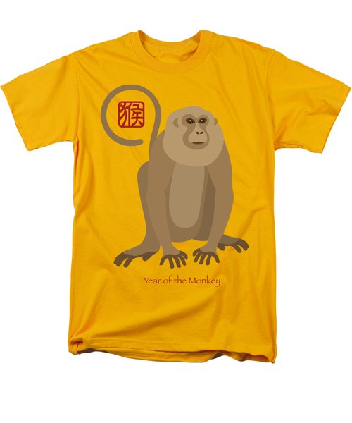 2016 Chinese New Year Of The Monkey Men's T-Shirt  (Regular Fit) by Jit Lim