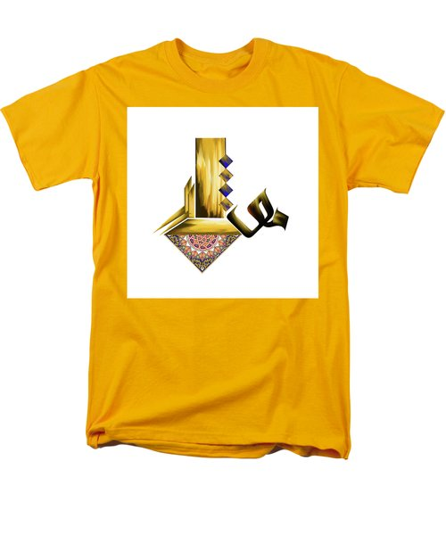 Men's T-Shirt  (Regular Fit) featuring the painting Calligraphy 105 2 by Mawra Tahreem
