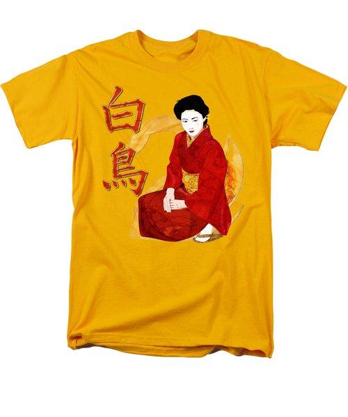 Swan Japanese Geisha Men's T-Shirt  (Regular Fit) by Sharon and Renee Lozen